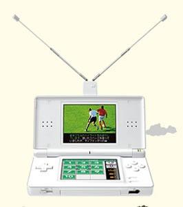 DSテレビ.jpg